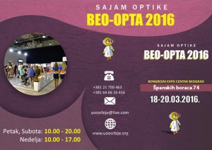 Sajam optike BEO-OPTA 2016