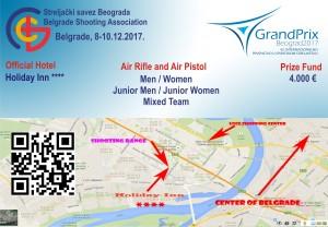 42.Internacionalno prvenstvo Beograda u streljaštvu