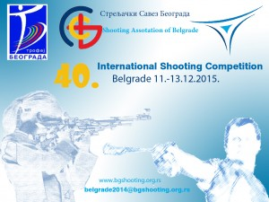 International Shooting Competition